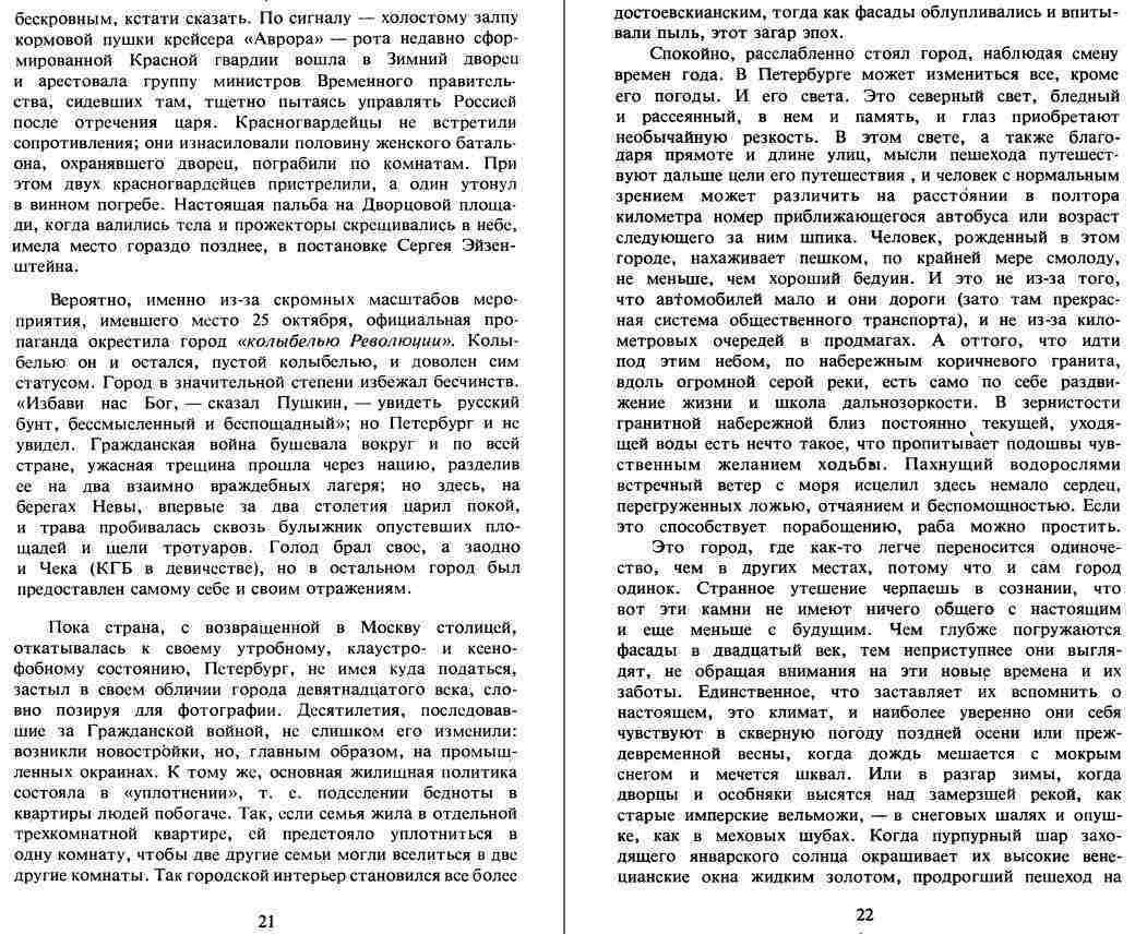 download europarechtliche möglichkeiten einer gesamtharmonisierung des urheberrechts