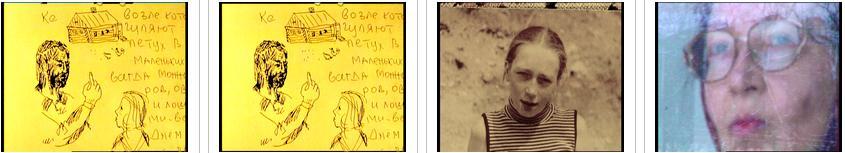 томашевская зоя борисовна биография